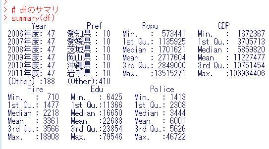 f:id:cross_hyou:20200423105621j:plain