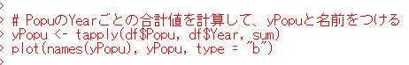 f:id:cross_hyou:20200423112610j:plain