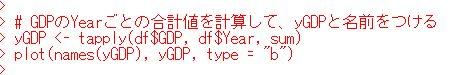 f:id:cross_hyou:20200423112736j:plain