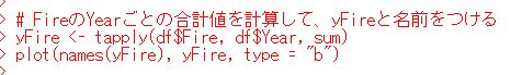 f:id:cross_hyou:20200423112931j:plain