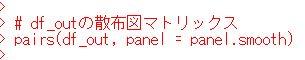 f:id:cross_hyou:20200425205102j:plain
