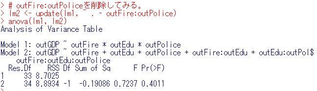 f:id:cross_hyou:20200425205615j:plain