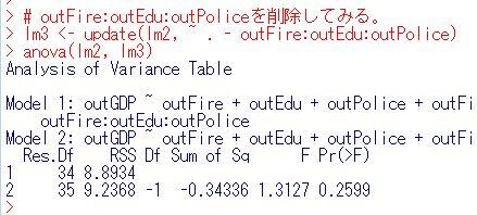 f:id:cross_hyou:20200425210127j:plain