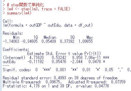 f:id:cross_hyou:20200425210505j:plain