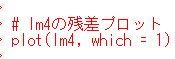f:id:cross_hyou:20200425210828j:plain