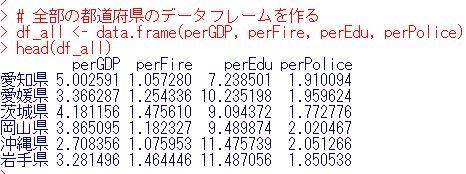 f:id:cross_hyou:20200425211258j:plain