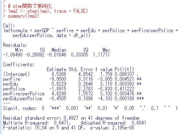 f:id:cross_hyou:20200425211741j:plain