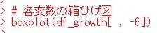 f:id:cross_hyou:20200426101523j:plain