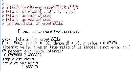 f:id:cross_hyou:20200426102324j:plain