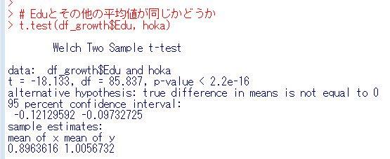 f:id:cross_hyou:20200426102707j:plain