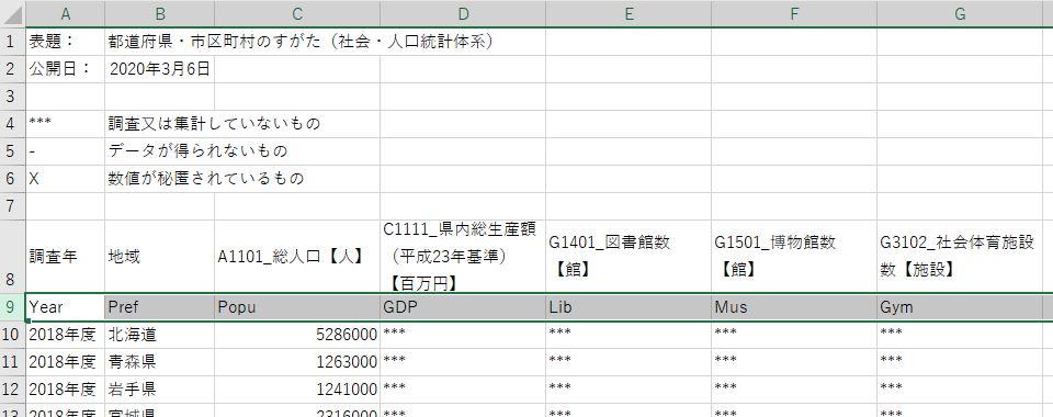 f:id:cross_hyou:20200426173640j:plain
