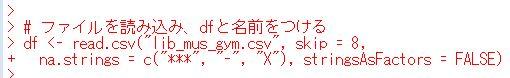 f:id:cross_hyou:20200427072436j:plain