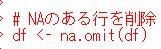 f:id:cross_hyou:20200427072719j:plain
