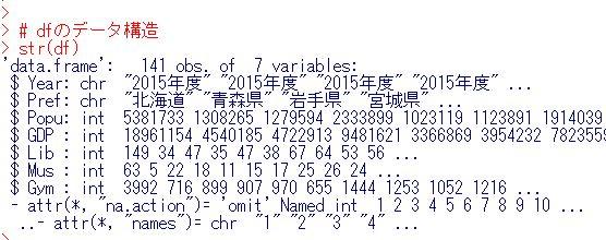 f:id:cross_hyou:20200427072828j:plain