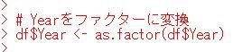 f:id:cross_hyou:20200427073225j:plain