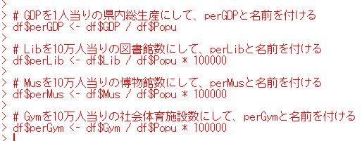 f:id:cross_hyou:20200427074319j:plain