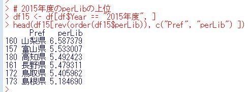 f:id:cross_hyou:20200427183700j:plain