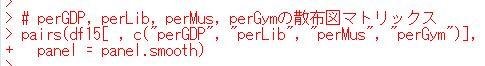 f:id:cross_hyou:20200427192108j:plain