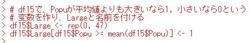 f:id:cross_hyou:20200429130902j:plain