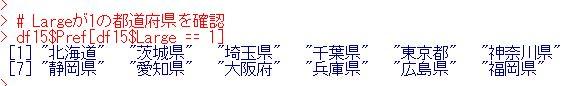 f:id:cross_hyou:20200429131009j:plain