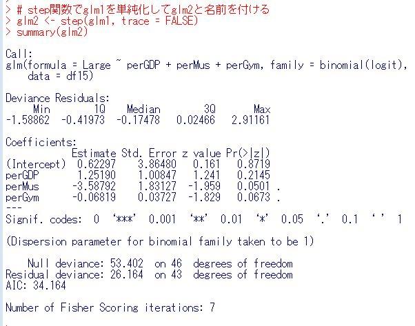 f:id:cross_hyou:20200429131357j:plain