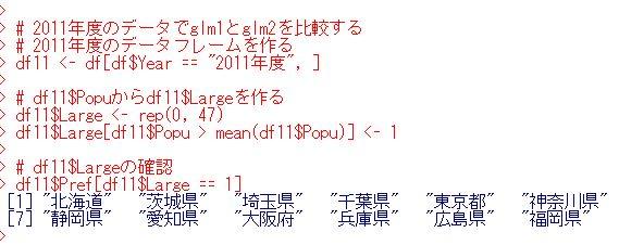f:id:cross_hyou:20200429131600j:plain
