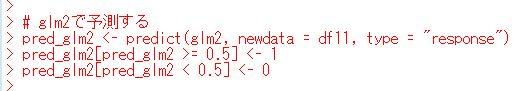 f:id:cross_hyou:20200429132109j:plain