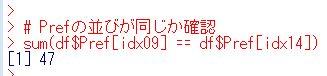 f:id:cross_hyou:20200502102119j:plain