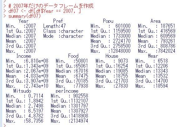 f:id:cross_hyou:20200505120257j:plain