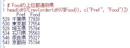 f:id:cross_hyou:20200505120419j:plain