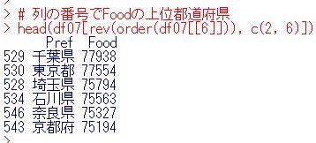 f:id:cross_hyou:20200505120650j:plain