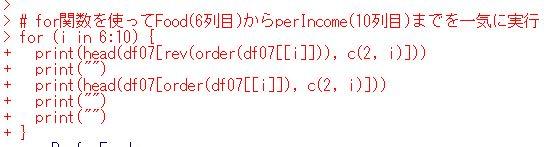 f:id:cross_hyou:20200505120830j:plain