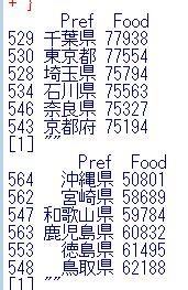 f:id:cross_hyou:20200505120931j:plain