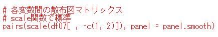 f:id:cross_hyou:20200506085140j:plain
