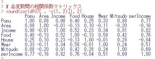 f:id:cross_hyou:20200506085332j:plain