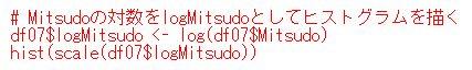 f:id:cross_hyou:20200506091113j:plain