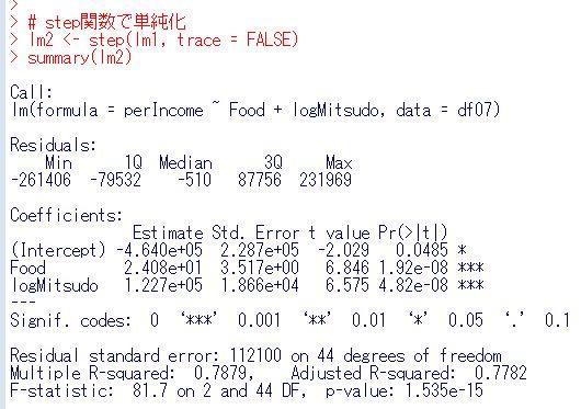 f:id:cross_hyou:20200506170531j:plain