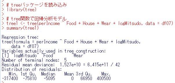 f:id:cross_hyou:20200506171925j:plain