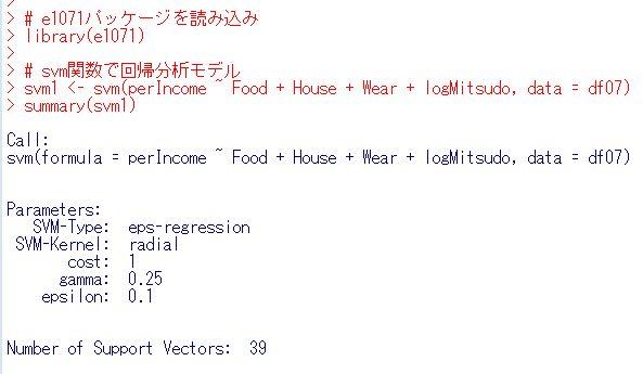 f:id:cross_hyou:20200506172251j:plain