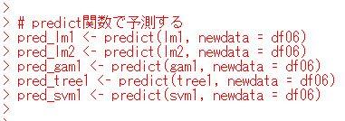 f:id:cross_hyou:20200506172554j:plain