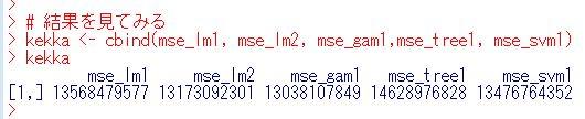 f:id:cross_hyou:20200506173309j:plain