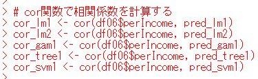 f:id:cross_hyou:20200506174100j:plain