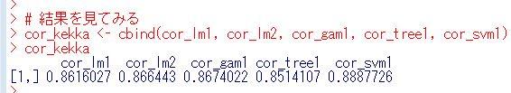 f:id:cross_hyou:20200506174233j:plain