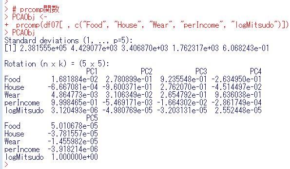 f:id:cross_hyou:20200508133140j:plain