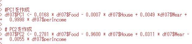f:id:cross_hyou:20200508133834j:plain