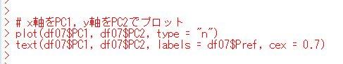 f:id:cross_hyou:20200508134344j:plain