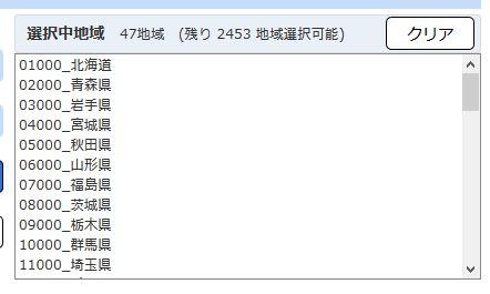 f:id:cross_hyou:20200509151052j:plain