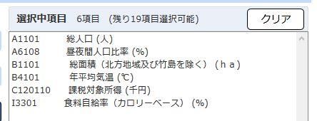 f:id:cross_hyou:20200509151115j:plain