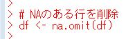 f:id:cross_hyou:20200509152259j:plain