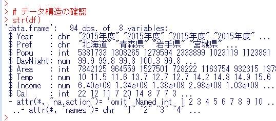 f:id:cross_hyou:20200509152439j:plain
